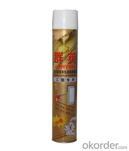 High Grade Polyurethane Foam(High Grade Chemicals used in Pu Foam Glue)