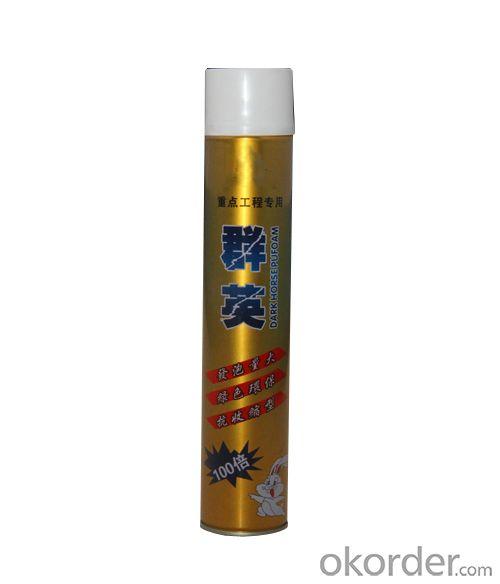 Medium Grade Polyurethane Foam(Medium Grade Chemicals used in Pu Foam Glue)