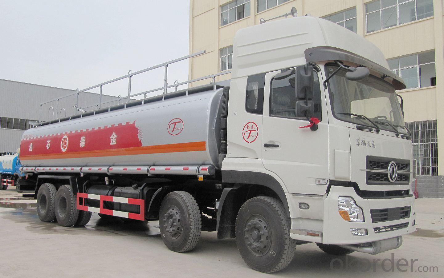 Fuel Tank Trailer Truck (CQ1254HTG434)