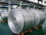Bobinas de Aluminio de Moldeo Continuo AA1050 H14