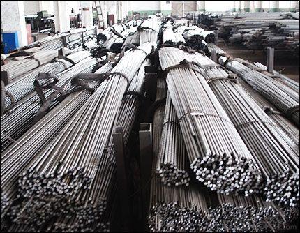S45C Carbon Steel 1045 Carbon Steel Bar
