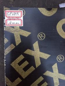 CPLEX  18x1220x2440mm, álamo, Madera contrachapada filmada, negro