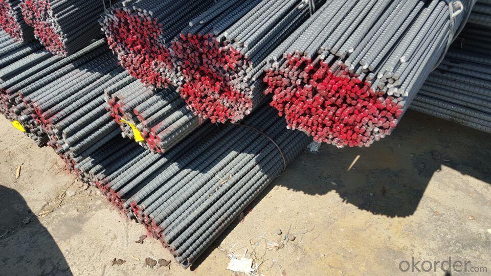 Deformed Rebars for Reinforcing Concrete