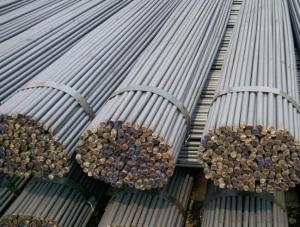 Low Carbon Steel Round Bars with Variety Sizes