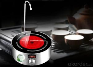 Mini Induction Cooker Radiant-Cooker Latest Model Electric Magic Cooker