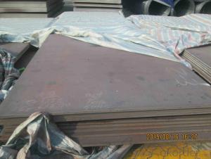 Hot Rolled Carbon Steel Plates in High Quality
