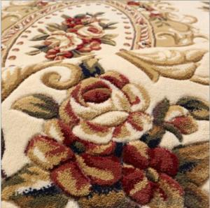 Luxury Persian Design Viscose Carpet