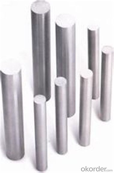 Steel Round Bars Reliable Manufacturer from China
