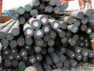Steel Round Bar Reliable Manufacturers from China