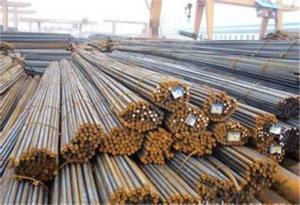 Round Bars  Manufacturer with Standard High Quality