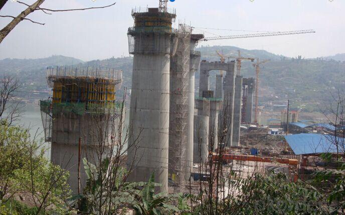 Auto-Climbing Formwork of CONSTRUCTION FORMWORK SYSTEMS