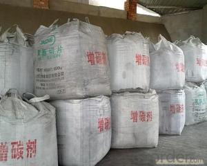 FC94 Carbon Additive/CNBM China Carbon Additive Product