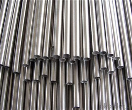 The Seamless Steel pipe Made in China from CNBM with good quality