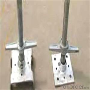 Scaffolding Accessories Cuplock Scaffoldings of Good Quality