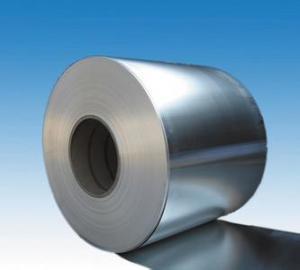 Small Five Bar Aluminium Coils AA1100