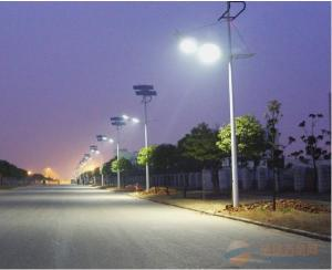 SOLAR STREET LIGHT  50W