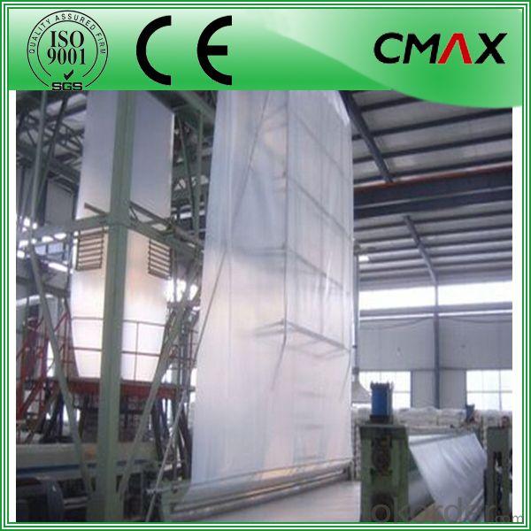 Polyethylene Polypropylene Waterproof Membrane