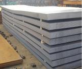 Plancha / lámina de acero de grado A36_A516 Gr.60_Gr.70