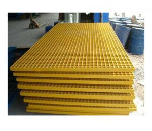 FRP Grating/ Fiberglass Solid Grille/Water Resistance Steel Grating on Hot sales