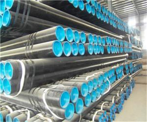Seamless Steel Line Pipe API 5L X42 supplier