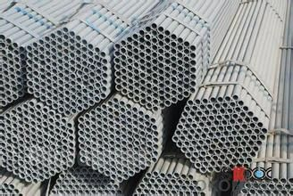 Galvanized Hot Rolled Steel Pipe