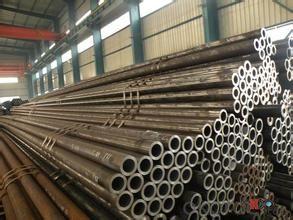 Seamless Steel Pipe 2-1/2