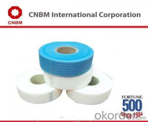 E-glass Fiberglass Tape Suppied by Chinese Top Manufacture