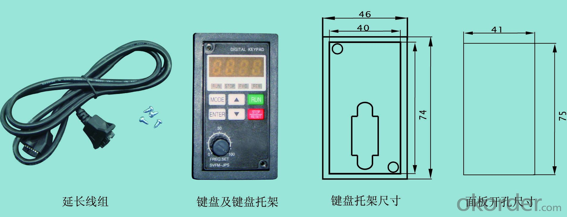 China VFD manufacturer ac frequency inverter ac pump controller 18.5kw