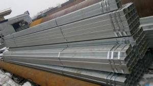 Galvanized Square Hot Varieties Complete Tube