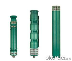 Deep Well Submersible Centrifugal Water Pump