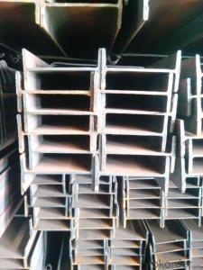 H-Type Steel or H Beam Steel Section High Quality