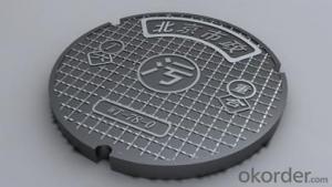 Manhole Cover Ductile Iron  EN125 Class C250