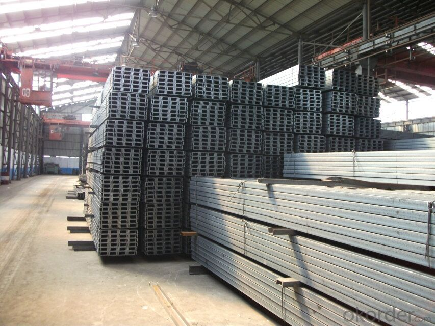 Hot Rolled U-Channels with Good Quality and Best Price