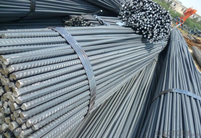 Six point five mm Cold Rolled Steel Rebars with Good Quality