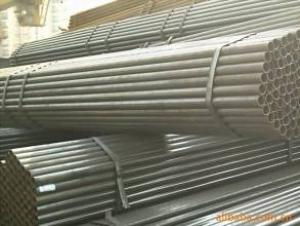 Mild Carbon Steel Tube Carbon steel Pipe supplier