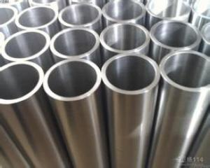 Stainless Seamless Steel Tube With High Quality