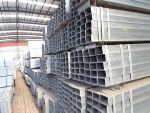 Rectangular Hot Rolled Carbon Steel Tube 2
