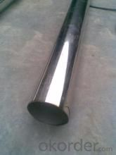 API  Carbon Steel Tube With High Quality