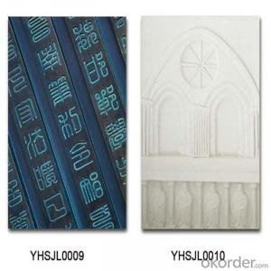 3D-Printing Construction Material Crazy Magic Stone Texture No.0009-0010
