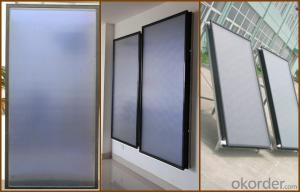 High Efficient Flat Plate Solar Collector