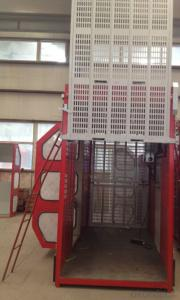 SC Series Double Cage with 2 Ton Capacity Building Material Hoist