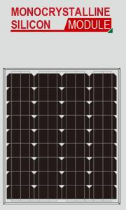 75W Solar  Module With Hign Quality And Low Price