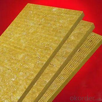 Heat Insulation Mineral Rock Wool Manufacturer