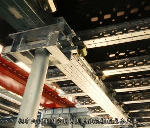 Light Weight Steel Beam Formwork with Good Usage