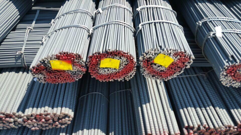 Reinforcing Deformed Steel Bars with Grade HRB400