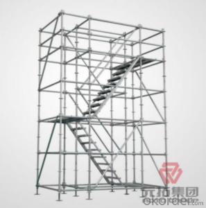 Ringlock Scaffolding Vertical Support System