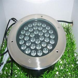 Cree Led Light Bulbs 50W China Best Red Blue Green Yellow RGB