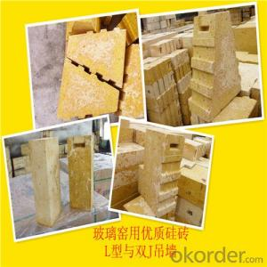 High Temperature  Silica Refractory Brick for Glass Kiln