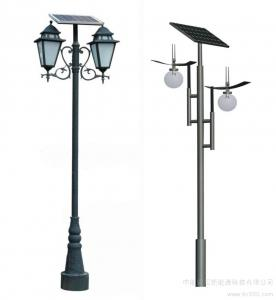 Solar Street  Lights High Efficicncy  R200