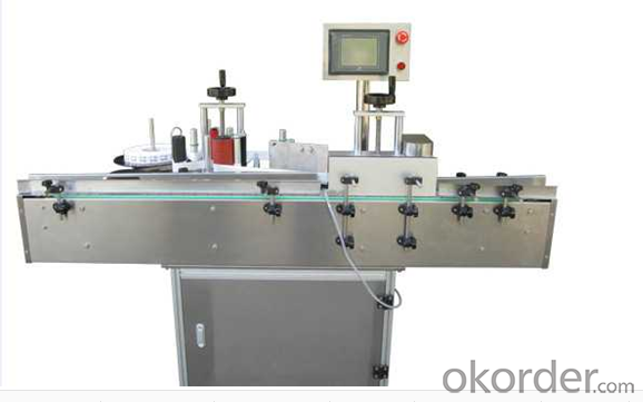Round Cans Automatic Production Line for Packaging
